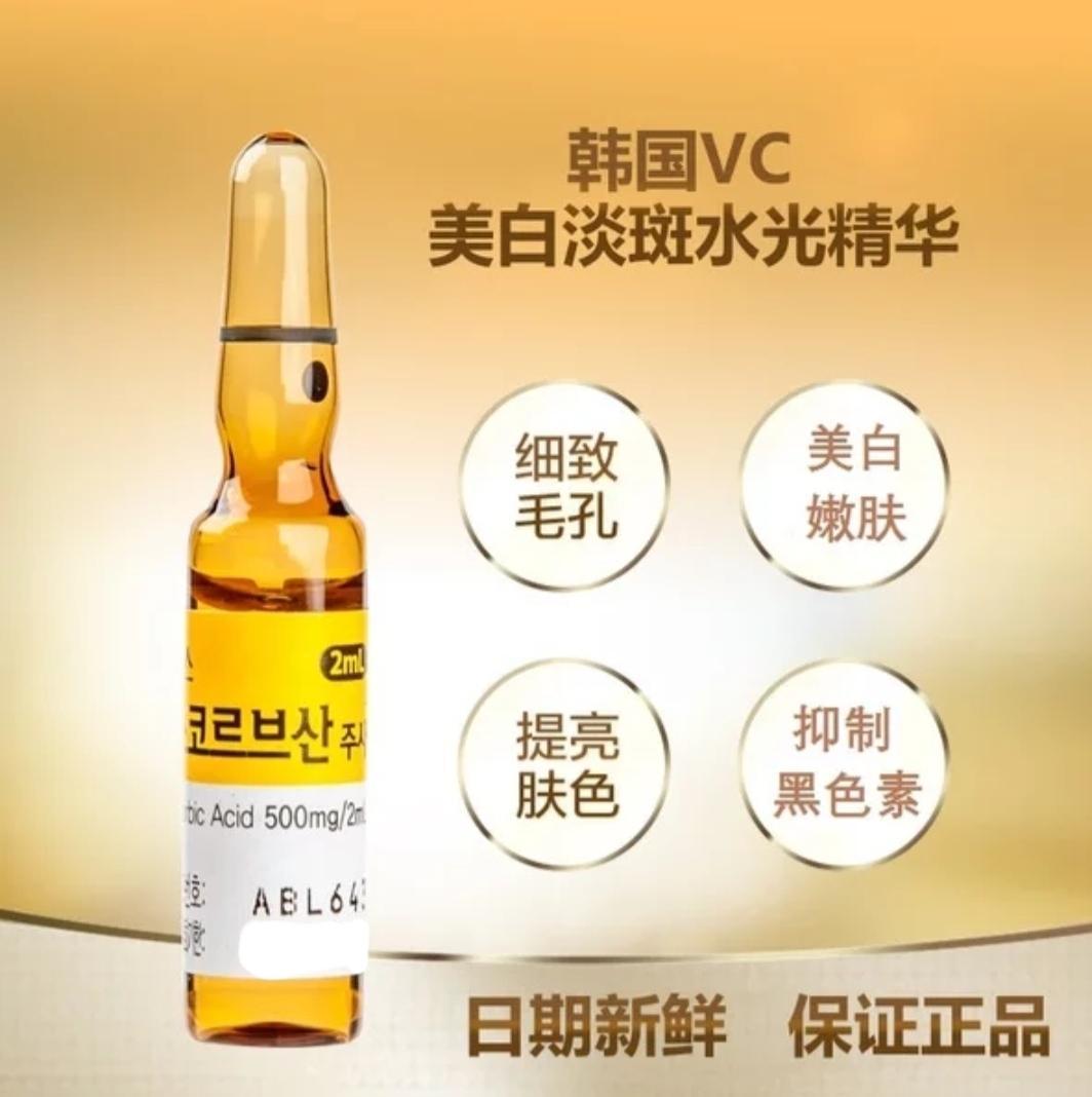 Serum Vitamin C Hàn Quốc Huons nên sử dụng sau khi rửa sạch và lau khô da mặt