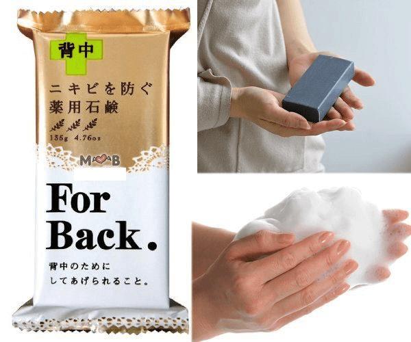 For Back là loại xà phòng trị mụn lưng hiệu quả đến từ Nhật Bản